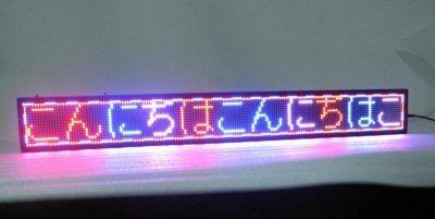 GOWE 16*160pixels,LED INDOOR DISPLAY,PINK COLOR,COLORFUL LED SHOP SING,RED,BLUE,PINK LED,2lines,20characters 0