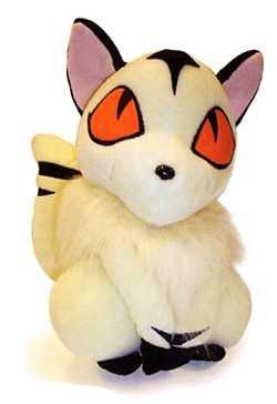 Inuyasha Kilala Plush Anime Plushies | WebNu...