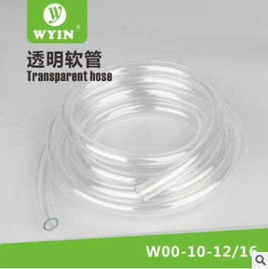 (Ochoos Aquarium Filter Barrel Water Inlet and Outlet Pipe Dichotomanthes Tube Transparent Hose Cylinder Filter Barrel Length of 3meters - (Color: 12)
