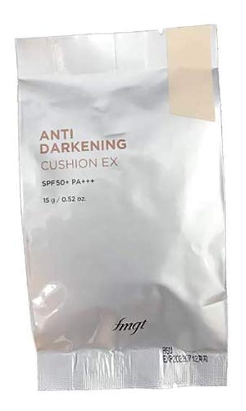 マイナーマーチャンダイザーレンダリング[ザ?フェイスショップ] THE FACE SHOP [アンチ ダークニング クッション SPF50+ PA+++15g / リフィル ] Anti-Darkening Cushion EX 15g / Refill [海外直送品] (N201 - Apricot Beige)