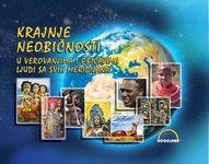 Read Online Krajnje neobicnosti u verovanjima i obicajima ljudi sa svih meridijana ebook