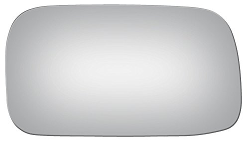 - Burco 3645 Convex Passenger Side Power Replacement Mirror Glass for 1999-2002 INFINITI G20