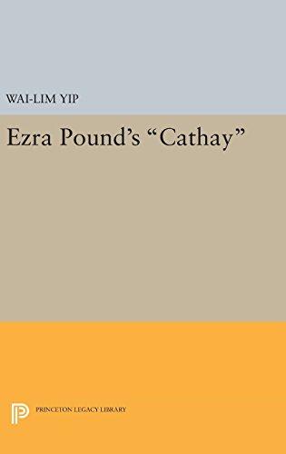 Ezra Pound`s