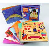 Paper The full house children's books : the original introduction of Italy 's most classic left and right brain training tool ( Set all 8 )(Chinese Edition) pdf epub