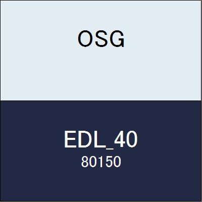 OSG エンドミル EDL_40 商品番号 80150