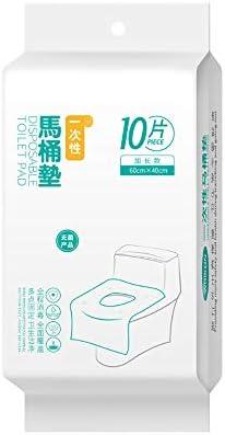 使い捨てトイレパッドホームトラベルビジネス便座カバー防水汚い 長くする使い捨て便座カバー10パック