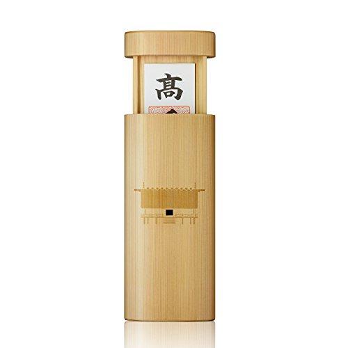 【もこのこ】かみだな「むく」国産桧(ヒノキ)で丁寧に作られたコンパクトでモダンな神棚