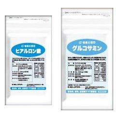 (お徳用約12か月分)ふしぶし快適セット グルコサミン + ヒアルロン酸  12セット 【計24袋】(グルコサミンヒアルロン酸ビタミンCコラーゲン) B0078J5X80 12袋セット  12袋セット