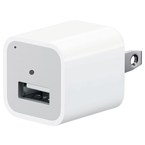 Mini USB Wall Charger Hidden DVR Spy Camera White by Mini Gadgets
