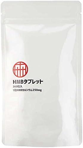 協和食研 HMBタブレット
