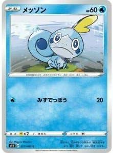 Pokemon Card Sobble - C 017-060-S1W-B Japanese