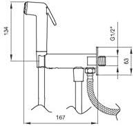 Grb Perineal 08420320 - Intimixer 1 Agua con salida WC Flexo 1 m ...