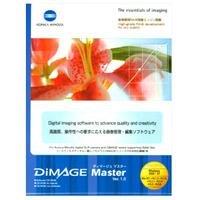 豪華で新しい Konica Konica Minolta Dimageマスター Dimageマスター Minolta B0006IA13M, モンキーパンツ:07e9962f --- vezam.lt