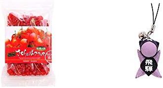 [2点セット] 収穫の朝 さくらんぼグラッセ ラム酒風味(180g)・さるぼぼ幸福ストラップ 【紫】 / 風水カラー全9種類 出世・長寿 お守り///
