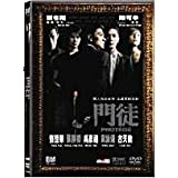 Protege (Double Disc Special Edition) DVD