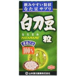 【山本漢方製薬】白刀豆粒 100% 280粒 ×10個セット B00VCX603K