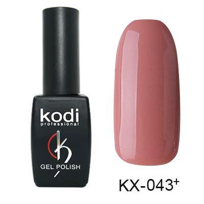 Buy Top UV Resin Base Gel Rubber nail Coat LED GelPolish