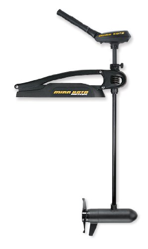 - Minn Kota Maxxum 70 SC Bow-Mount Trolling Motor with Hand Control and Speed Coil (70-lb Thrust, 52