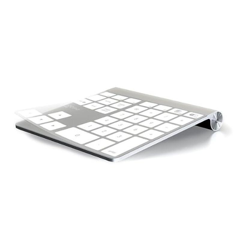 Magic Numpad for the Apple Trackpad MO6210