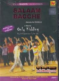 salaam-bacche-strictly-for-children