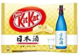 Japanese Kit Kat Sake Flavor Sweetness for Adults, mini 12 pcs (Japan Import)