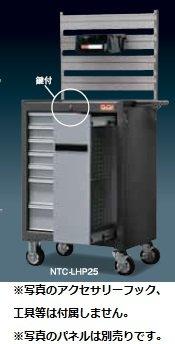 ギガセレクション ツールカート NTC-LHP25 B01KN9AZ0C