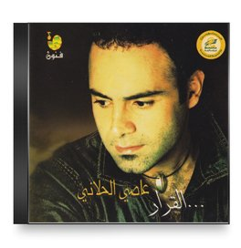 music assi el helani mp3