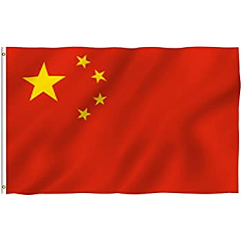 Amazoncom China X Polyester World Flags Outdoor Flags - China flag