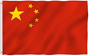 ANLEY [Fly Breeze] 3x5 Foot China Flag - Vivid Color and UV Fade Resistant - Canvas Header and Double Stitched - Chinese National Flags Polyester with Brass Grommets
