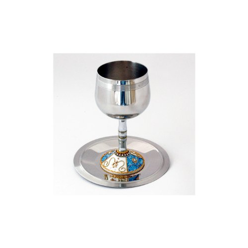 Ester Shahaf Stainless Steel Kiddush Cup with Blue and White Accents by World Of Judaica