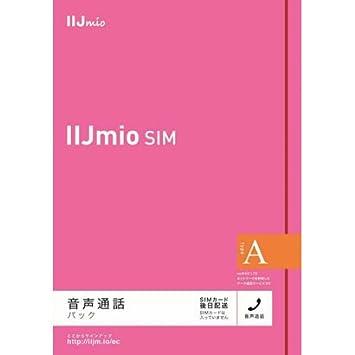 Amazon.co.jp: インターネット...