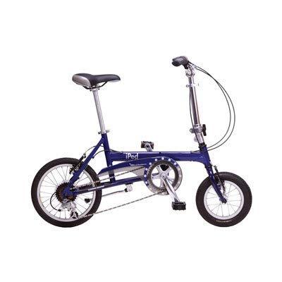 KHS Iped Folding Bike