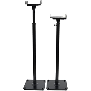 Amazon Com Videosecu 2 Adjustable Height 26 5 To 47