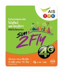 AIS Sim2Fly 4 GB non-stop internet for 15 days in Europe, Middle East, Canada