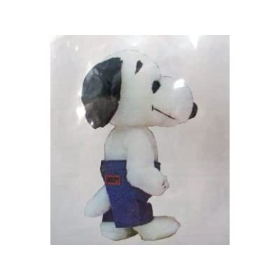 Peanuts Snoopys Wardrobe for 11 Plush Snoopy - Denim Pants, Jeans Outfit: Toys & Games