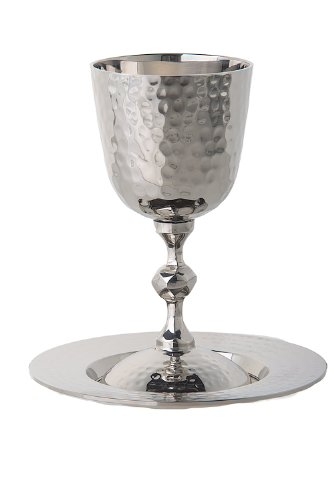 Magnificent Hammered Stainless Steel Kiddush Cup on Base, with Matching Tray