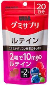 UHA味覚糖  UHAグミサプリ ルテイン SP20日分×10個 B01JFJHH66