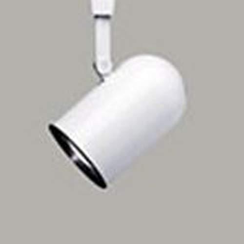 Halo LZR302P Lazer Round Back Cylinder Lamp Holder with Black Baffle, White, BR30, R30, PAR30, BR25 (Back Round Par30 Cylinder)