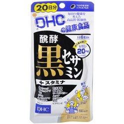 【DHC】発酵黒セサミン+スタミナ 20日分 (120粒) ×10個セット   B00V2HHNS2