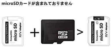 chaselpod PlayStation Vita メモリーカード変換アダプター 最新版Ver.5.0 SD2VITA ゲームカード型 microSDアダプター microSDカードをVita用メモリーカードに変換可能