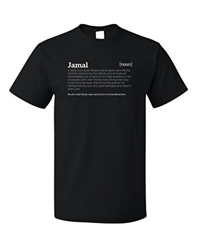 Jamal is a Cool Dude | Funny Compliments Unisex T-shirt