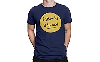 Loopzz Navy Round Neck T-Shirt For Unisex