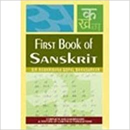 Buy first book of sanskrit being a treatise on grammar with buy first book of sanskrit being a treatise on grammar with exercises book online at low prices in india first book of sanskrit being a treatise on fandeluxe Images