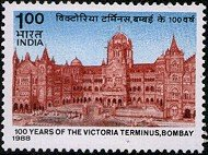 Sams Shopping Stamp 30 May'88 Centenary of Victoria Terminus Railway Station Bombay (FDC-1988) ()