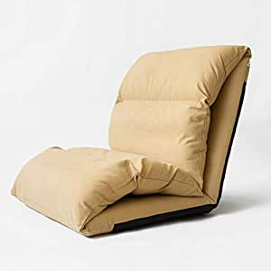 Shushi - Silla Plegable para Suelo, sofá Cama Relajante ...