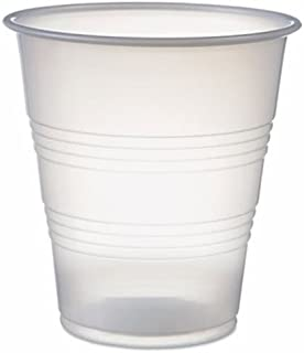 product image for SOLO Cup Company Galaxy Translucent Cups, 7oz, 750/Carton