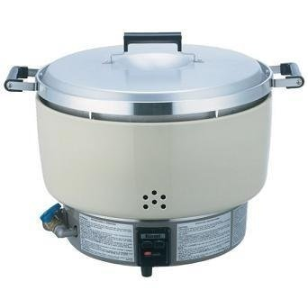 Rinnai Rice Cooker 55 Cups Nsf Commercial Gas Propane Gas RER55ASL