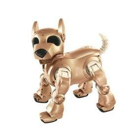 Amazon Com I Cybie Robotic Dog Gold Toys Games
