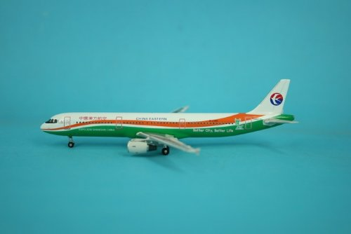 phoenix-china-eastern-a-321-model-airplane