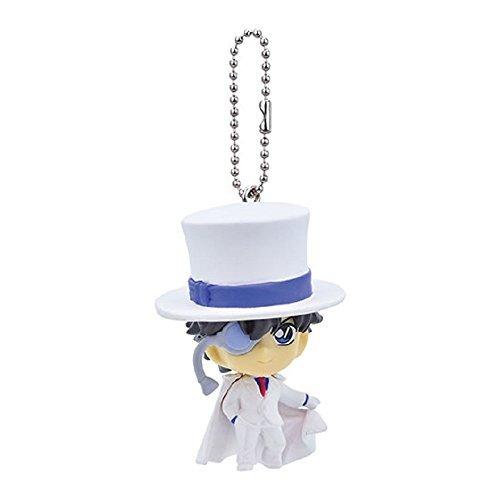 Bandai Detective Conan Figure Swing Keychain 4~Phantom Thief Kid